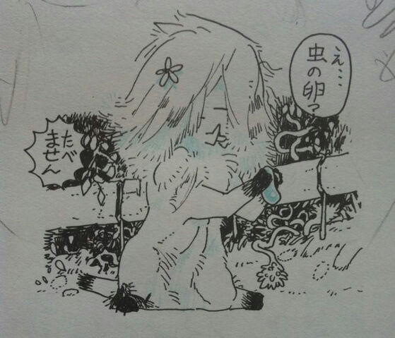 File:Mowa8.jpg