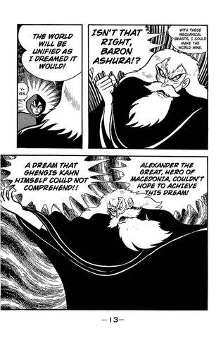 File:Mazinger manga dr.jpg