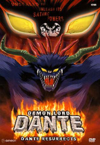 File:Demon Lord Dante DVD.jpg