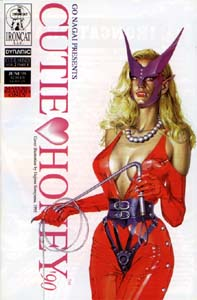 File:Cutie Honey 90 Volume 2 Part 1 cover.jpg