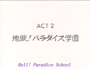 Abashiri Family OAV 2 Title