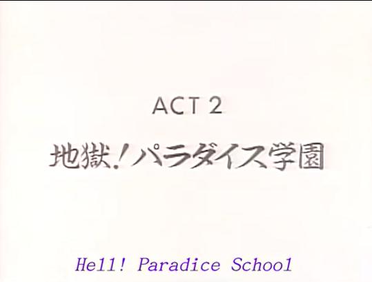 File:Abashiri Family OAV 2 Title.png