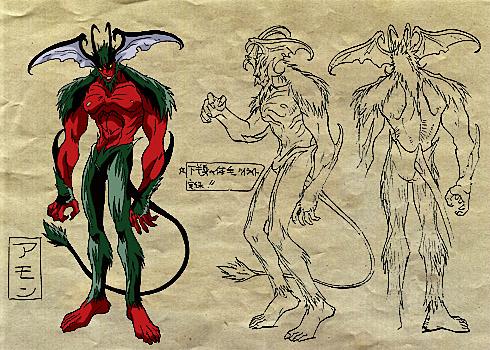 File:Devil13.jpg