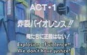 Abashiri Family OVA 1 Title