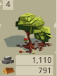 File:Ornamental tree.PNG