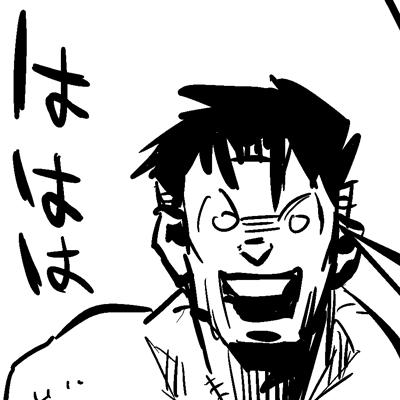 ファイル:Jinkaku.png
