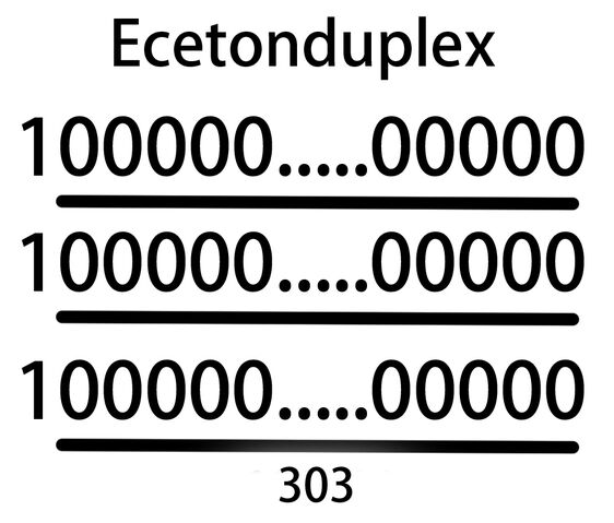 ファイル:Ecetonduplex.jpg