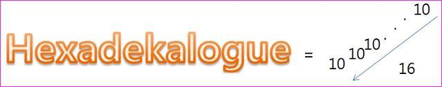 File:Hexadekaloguetower.jpg