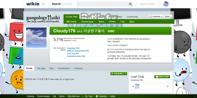 File:Cloudy176 was eaten.png