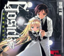 Gosick Light Novels Volume 06