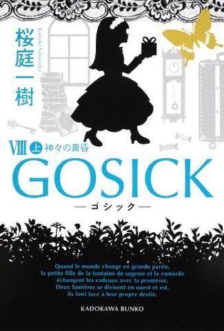 File:Gosick vol8p1 cover.jpg