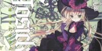 Gosick Light Novels Volume 04