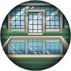Glasshouse Reflecting Pool Upgrade