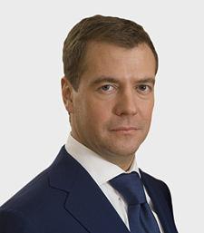 File:Dmitry Medvedev.jpg