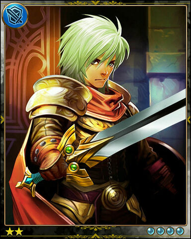 File:Fighter+++.jpg
