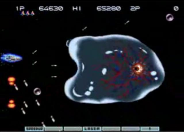 File:Gradius III -Stage 2- Bubble Eye.png