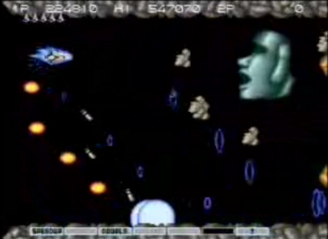 File:Gradius III -Stage 4- Dogas.png