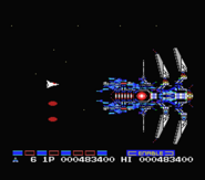 Gradius 2 MSX Abadon Warship