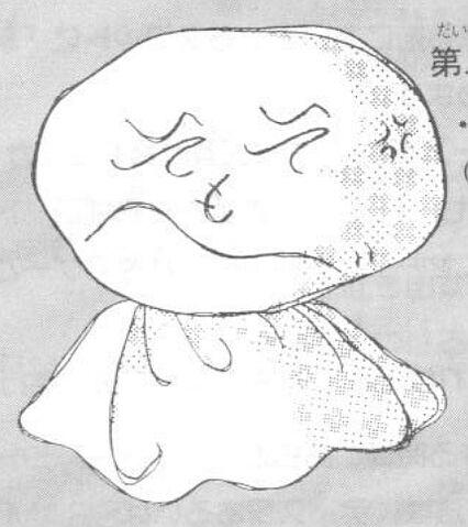 File:TenukiBozu.jpg