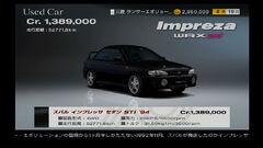 Subaru IMPREZA Sedan WRX STi '94