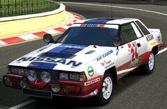 Nissan 240RS Rally Car '85