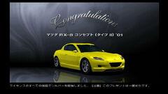 Mazda RX-8 Concept (Type-II) '01