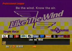 Like the Wind (GT3)