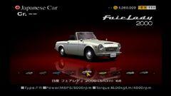 Nissan-fairlady-2000-sr311-68