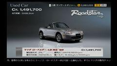 Mazda Roadster 1.8 RS (NB) '98
