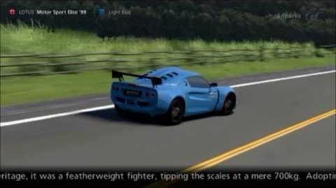 Lotus Motor Sport Elise '99