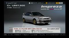 Subaru-impreza-sedan-sti-ver-vi