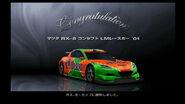 Mazda RX-8 Concept LM Race Car
