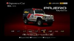 Mitsubishi=pajero-rally-raid-car-85