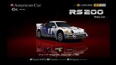 Ford-rs200-rally-car-85