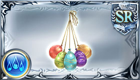 File:Water Balloons (Weapon) Icon.jpg
