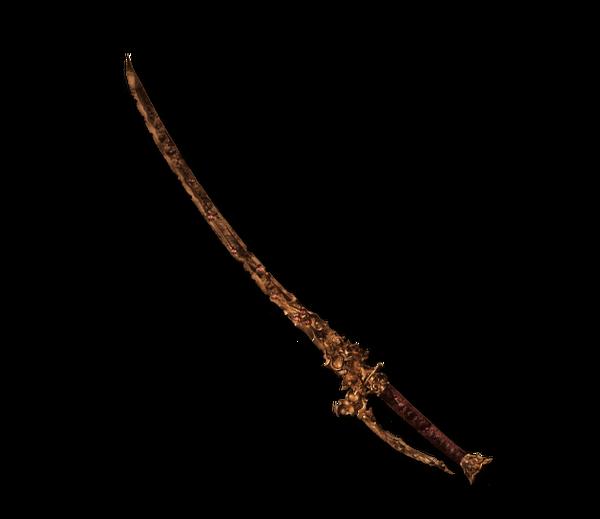 Rusted Katana