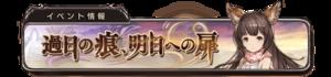 Banner yesterday jp