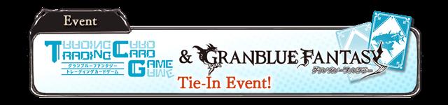 File:GBFxTCG banner.png