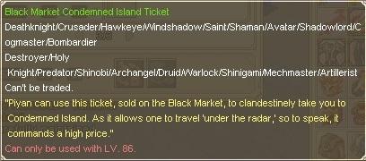 Black Market CITicket