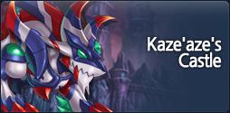 File:Kaze'aze's Castle.PNG