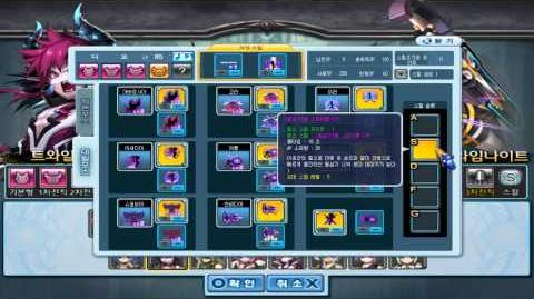 Korean Grand Chase - Dio 4th Job Twilight