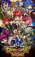GrandChaseS4Chaos