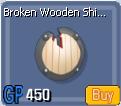 BrokenShield