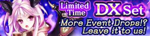 Limited Time DX Set Vephar Banner2