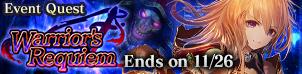 Warrior's Requiem Banner3