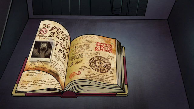 File:S2e11 opening image.png