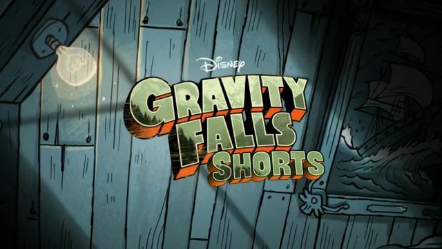Файл:Gravity Falls shorts promo.png