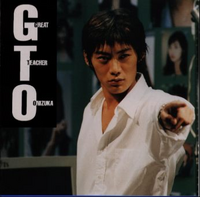 Great Teacher Onizuka 1998 drama