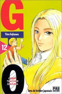 GTO Manga Volume 12