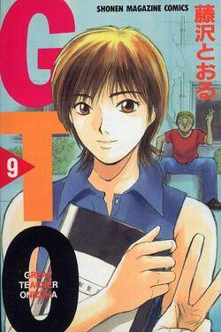 GTO Manga Volume 9